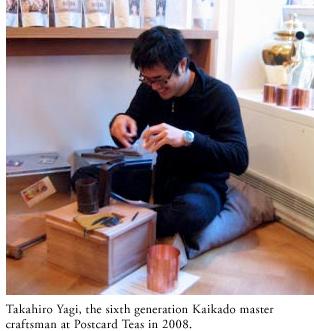 Tahahiro-Yagi