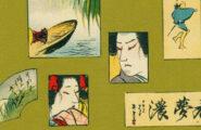 Ishikawa Matcha