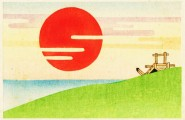 YakushimaSencha_TeaPostcard