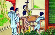 laoxianweng_postcardimage